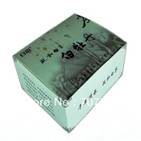 total 10 bag each bag 10g Bai Yun white tea carton Acura Peony Fujian Zhenghe specialty head spring before Qingming tea