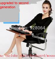 newest second generation/ Lounged keyboard tray keyboard mount laptop bracket computer desk dash computer chair frame