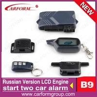 Free shipping Two way car alarm system Starline B6+ B9 Russian version 2-way car security alarm