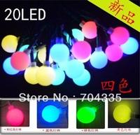 2PCS/lots,solar Led string light, solar Garden Light,Christmas light +20 RGB LED Bulbs+For Christmas promotion