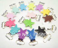 Hot sell 200pcs/lot,star shape suspender clip in colorful,Mixed colors high quality Suspender Clips Suppliers&Manufacturers