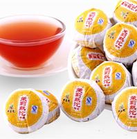 Green Jasmine Flavor Anthocyanin Mini Bowl Pu Erh Women'S Personal Care Slimming Health Green Food Yunnan Menghai Organic Tea