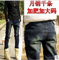 The 2014 winter with loose Jean cashmere thickened large code trousers show thin pants feet fashionista casual pants