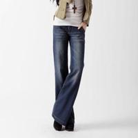 2014 New Large yards wide leg jeans pants female Korean tide horn hip fat slim MM jeans
