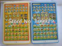 100pcs/lots Y pad Arabic English Education Toys learning machine For Islamic Children  Muslim  baby quran Toy