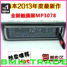 wholesale car audio
