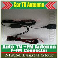 Car Tv Antenna for cars ANT29db 5V Feed 2 In 1 Car Digital DVB-T ISDB-T TV FM Radio Booster Antenna Aerial F+FM Connector