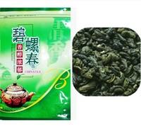 2014 Fresh Biluochun Tea, First Spring green tea, Peach Flavour Bi Luo Chun green tea 100g +Secret Gift+Free Shipping