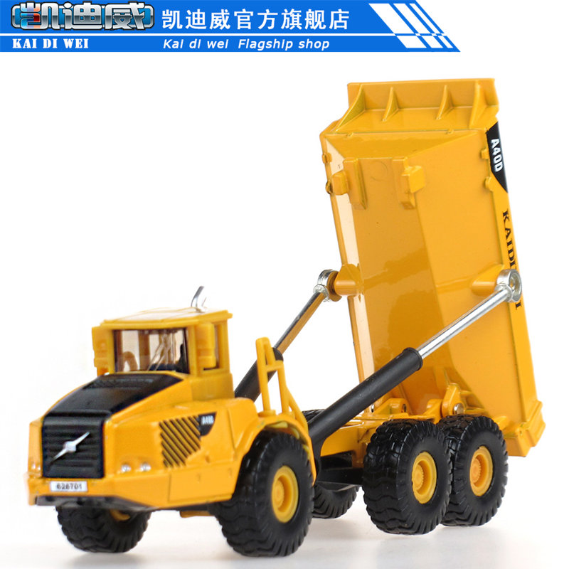Kaidi Wei engineering machinery large dump truck dumpers model simulation alloy car classic children's educational toys gift(China (Mainland))