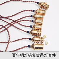 Free shpping lamp bases Vintage light bulb pendant light kit diy accessories fashion copper lamp holder