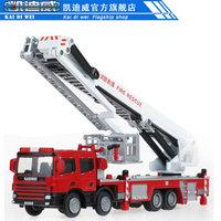 Kaidi Wei alloy truck models 1:50 climb ladder fire simulation support ladder Climbing ladder fire truck model engineering car