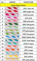 Free DHL Shipping $100 Above Paper Straws, Striped Paper Straws, Drinking Paper Straws Christmas Paper Straws 1000 pcs Mix
