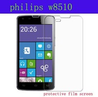 For philips   w8510 film w8510 mobile phone film protective film screen attached hd scrub membrane