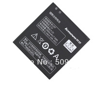 New Repairment Battery For Lenovo S750