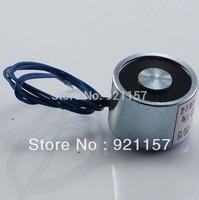 20mm 12V Holding Electromagnet Lift 2.5kg Solenoid