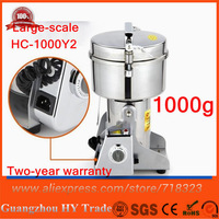 New 2014 Brand Swing Type Large-scale1000g 1Kg Stainless Steel Grains Food Mill Major Grinding Machine Grinder Food  Pulverizer