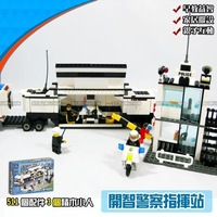 6727 high quality assembling series police car command vehicle assembling building blocks
