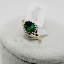Wholesale 2013 Fashion Women Designer Brand Jewelry Elegant ruby crystal gold plated diamond ring Created Hot