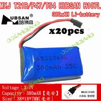 20 pcs 3.7V 500mAh 25C Battery For Hubsan X4 H107 H107L H107C H107D V252 JXD385 Cheap Price