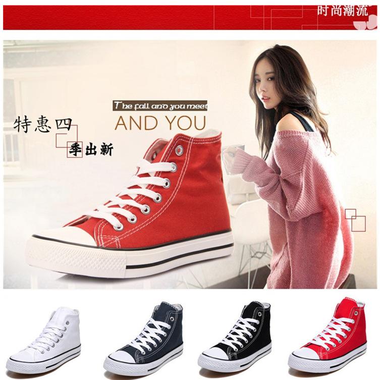 Korean Shoes High Tops Girls New 2014 High-top Girls'