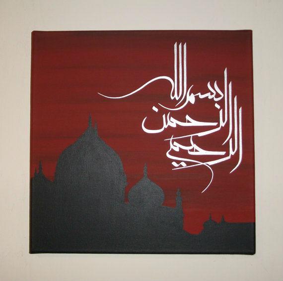 Islamitische arabische kalligrafie kunst aan de muur 2 stuk zwarte ...