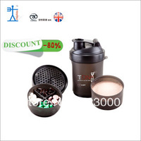 The New Special VASILIAS Black 3 In 1 Protein Powder Shaker Bottle 500ML