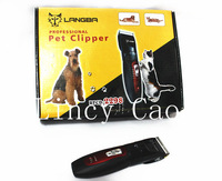 Free shipping professinal pet hair clipper only 220v for dog and cat use