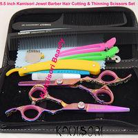 Professional 5.5 inch Kamisori Jewel Barber Hair Cutting & Thinning Scissors Set made of Japanese Hitachi 440C Stainless Steel