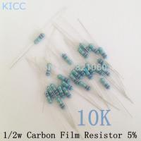1/2W 10k ohm 10K 5% resistor 1/2w 10k ohm carbon film resistor / 0.5W color ring resistance (100pcs/lot)