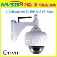2.0Megapixel ip camera WIFi PTZ Ip Cam onvif 1080p full hd outdoor waterproof PTZ security camera
