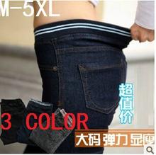 women plus size pants large size M L XL XXL XXXL 4XL 5XL denim jeans for women elastic waits dark blue grey black 3 colors(China (Mainland))
