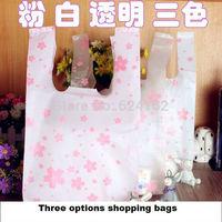 Hot sale 26x12x47cm plastic vest shopping bags flower figure printing random deliver one color 100pcs/lot  grocery packing