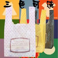 30x14x54cm shopping bags vest bag dot printing promotional plastic bag random deliver one color 100pcs/lot