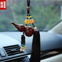 car ornaments pendant purple sandalwood gourd Fluke special car hanging ornaments Lucky security and peace