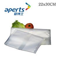 Aperts Food Saver Vacuum Bags 22X30CM,50pcs/bag,2bags/lot, High Quality,REACH/ FDA certification bags.Free Shipping