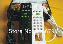 skype phone promotion
