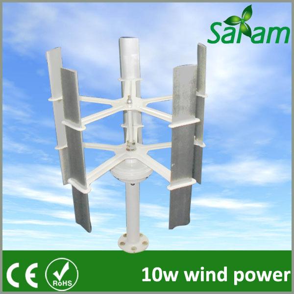 10W Max 15W 12V Small Vertical Axis Wind Turbine Generator(China (Mainland))