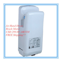 Brush Airblade Jet  Hand Dryer, Manufacturer supply Economic Automatic Hand Dryer, Fast velocity 85m/s, Free Shipping Worldwide