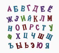 Wholesale 5 sets/lot 33 pieces 3.5cm Russian Alphabets fridge magnets refrigerator sticker kids education DIY toy free shipping