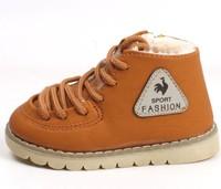 HOT ! Retail boys Snow boots children Antislip child warm shoes kids booties baby boots 3 clour