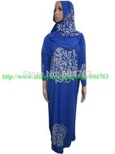 winter abaya promotion
