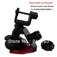U Style Car DVR Camera 5E5 GS1000 5F5 GS2000 X3000AV X3000 GS900 GS800 Mount Holder Removeable Suction Cup 3m Sticker Bracket
