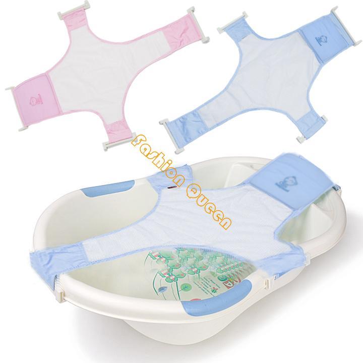 baby kids bathing adjustable bathtub newborn safety security baby bath shower seat support net. Black Bedroom Furniture Sets. Home Design Ideas