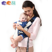 Baby suspenders multifunctional baby carriers bags high quality luxury carriers four seasons a02