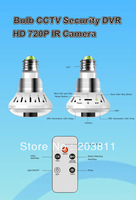 2013 new lamp type mini hd 720p IR  hidden camera with remote free shipping