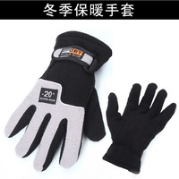 The new autumn and winter cycling gloves, motorcycle gloves outdoor climbing warm fleece gloves slip