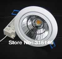 DHL free shipping high brightness 4600lm COB 50W LED Downlights led ceiling light led ceiling down light led recessed light