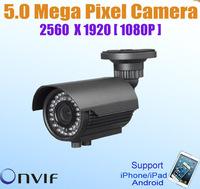 5 Mega pixel outdoor waterproof IP camera,ONVIF, POE,50m IR distance,IP network camera outdoor 4-9mm varifocal lens