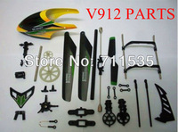 V912 RC Helicopter Spare Parts - Head Cover Main blades Landing Skid Main Gear Balance Bar Tail Tube Connect Buckles