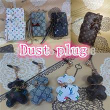 wholesale dust plug